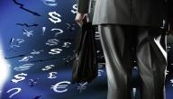 كيف أحسب فوائد البنك
