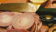 طريقة تخليل البصل