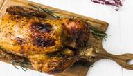كيفية طبخ الدجاج المحمر بالطريقة الجزائرية