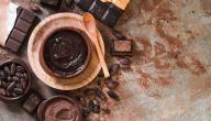 طريقة عمل صوص الكاكاو لتزيين الكيك