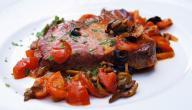 كيفية طبخ سمك التونة في الفرن