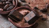 طريقة عمل صوص الشوكولاتة من الشوكولاتة الخام