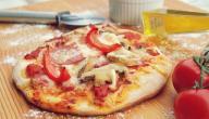 كيفية تحضير بيتزا سهلة