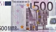 ما هي العملة المستخدمة في إيطاليا