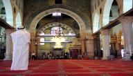 كيف أصلي تحية المسجد