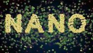 تعريف تكنولوجيا النانو