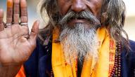 ما هي الهندوسية