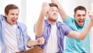 كيف تكون علاقات اجتماعية ناجحة