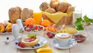 كيف تتخلص من الدهون الزائدة في الجسم