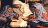 كيف اعتنى الاسلام بالأسرة