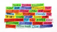 كيف بدأت اللغات