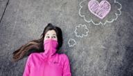 كيف أقول لشخص اني أحبك