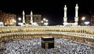 كيف تؤدي العمرة في رمضان