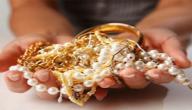 لماذا يحرم لبس الذهب للرجال