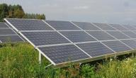 فكرة عمل الخلايا الشمسية
