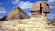 لماذا سميت مصر أرض الكنانة