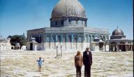 لماذا سميت فلسطين بهذا الإسم