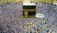 لماذا سميت مكة بأم القرى