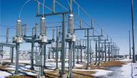 كيفية حساب الطاقة الكهربائية