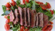 طريقة بفتيك اللحم