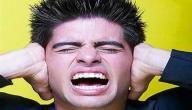 ما أسباب صفير الأذن