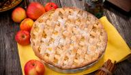 طريقة اعداد فطيرة التفاح