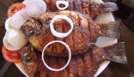 طريقة سمك بالفرن