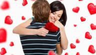 كيف تكون حياة زوجية سعيدة