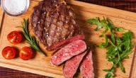 عمل روستو اللحم