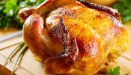 كيفية إعداد الدجاج المحمر
