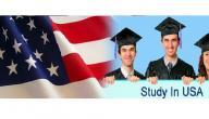 كيف الدراسة في أمريكا