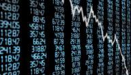 تأثير الازمة المالية العالمية على دولة الامارات العربية المتحدة