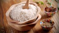 طريقة الرز الابيض