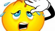 كيف يمكن الوقاية من أضرار الشمس