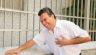 كيف تحدث الجلطة القلبية
