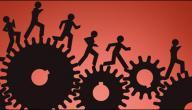 تعريف تنمية المجتمع