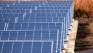 كيفية صناعة ألواح الخلايا الشمسية
