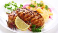 طريقة طبخ صدور الدجاج للرجيم