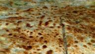 طريقة عمل مطبق يمني
