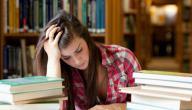 كيف تتخلص من القلق قبل الامتحان