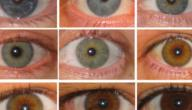 كيف افتح لون عيوني