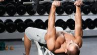طريقة بناء العضلات