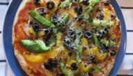كيف تصنع البيتزا