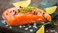 كيف يطبخ سمك السلمون