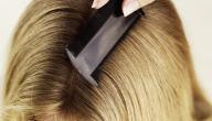 كيف ازيل قمل الشعر