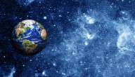 أكبر محيط في العالم