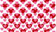 ما هو الحب الحقيقي