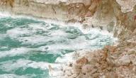كيفية استخدام ملح البحر الميت