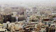 تعريف تضخم المدن