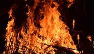 كيف تكون نار جهنم